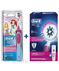 Детская D12 Принцесса+D16 pro 750 Pink Семейный набор зубные щетки Oral-B 6 насадок