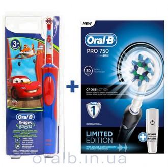 Детская D12 Тачки+D16 pro 750 Black Семейный набор зубные щетки Oral-B 6 насадок