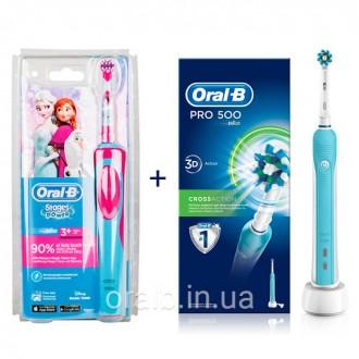 Детская D12.513K Frozen+D16/500 Семейный набор Oral-B электрические щетки 5 насадок