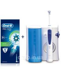MD20 OxyJet + D16   500 Professional Care Іригатор + Зубна щітка Oral-B 6 33406f03b9bce