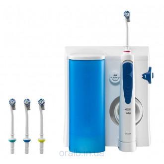 Ирригатор Oral-B MD 20 Professional Care OxyJet 4 насадки