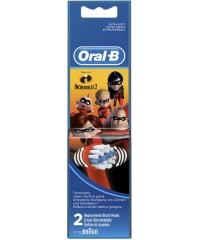 EB10 Супер семейка насадки для зубных щеток Oral-B 2 шт.