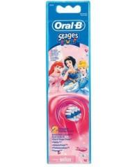 EB10 Принцеса Дитячі насадки для зубних щіток Oral-B 2 шт.
