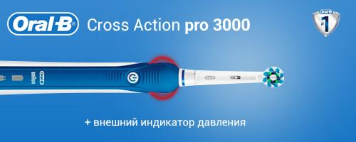 PRO 3000