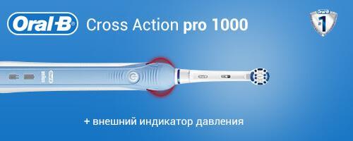 PRO 1000